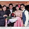 debbie結婚24.jpg