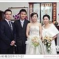 debbie結婚5.jpg