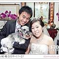 debbie結婚3.jpg