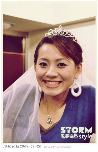 JOJO46.jpg