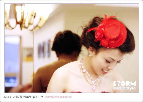 Jessie76_nEO_IMG.jpg