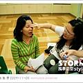 化妝教學12.jpg