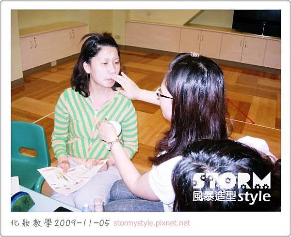 化妝教學14.jpg