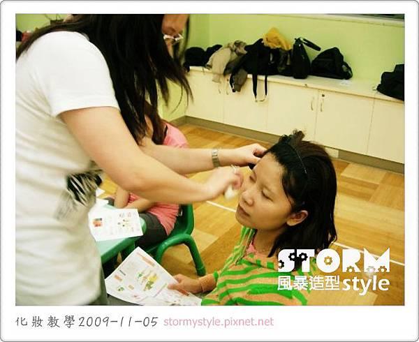 化妝教學16.jpg
