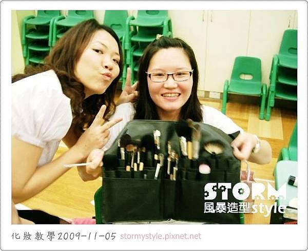 化妝教學18.jpg