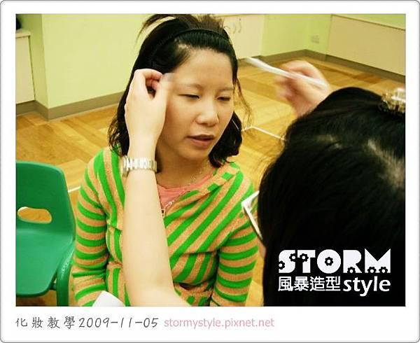 化妝教學21.jpg