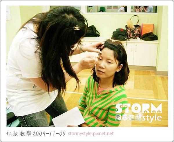 化妝教學23.jpg