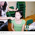 化妝教學24.jpg