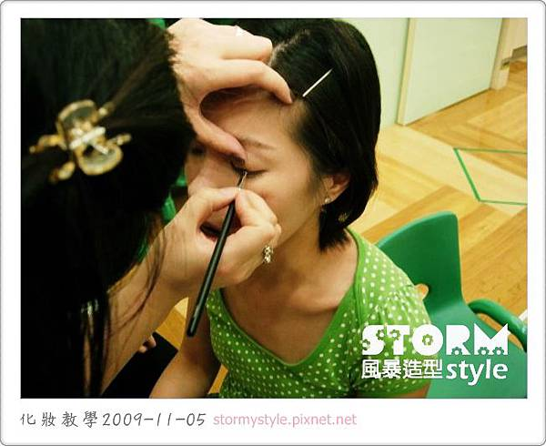 化妝教學30.jpg