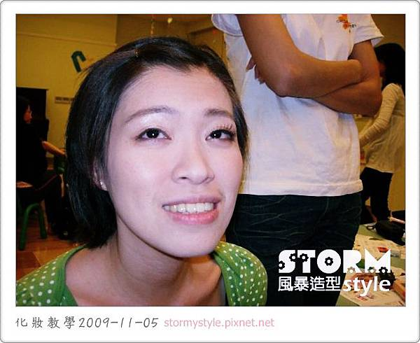 化妝教學39.jpg
