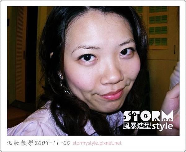 化妝教學42.jpg