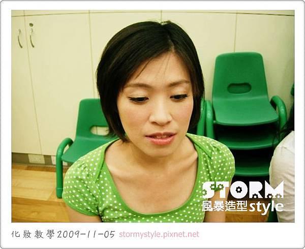 化妝教學47.jpg