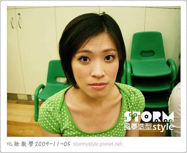 化妝教學48.jpg