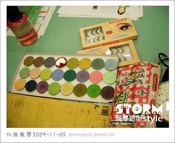 化妝教學9.jpg