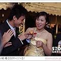 debbie結婚21.jpg