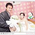 debbie結婚1.jpg