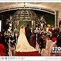debbie結婚11.jpg