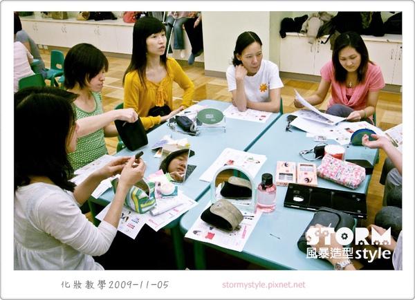 化妝教學2.jpg