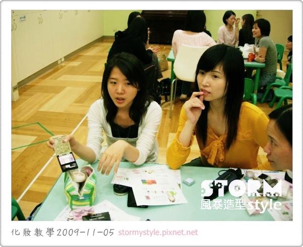 化妝教學26.jpg