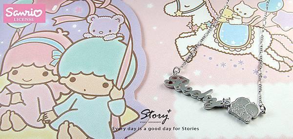 STORY+ kikilala訂製款純銀項鍊