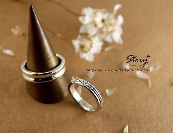 STORY+ 經典純銀對戒 享愛