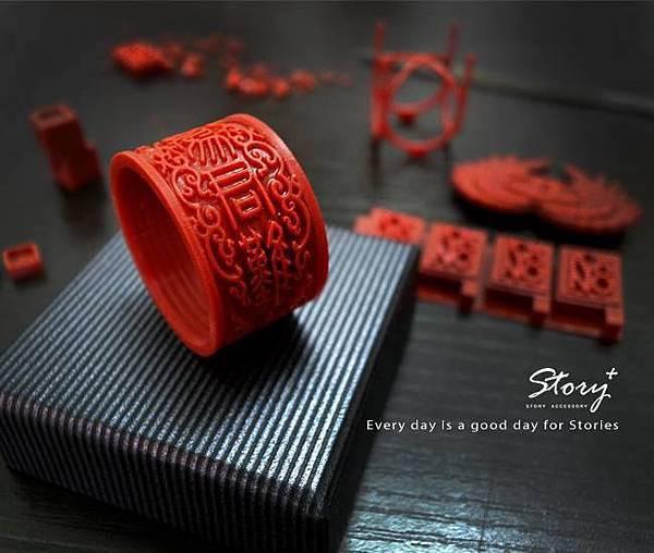 STORY ACCESSORY 故事銀飾 3D列印