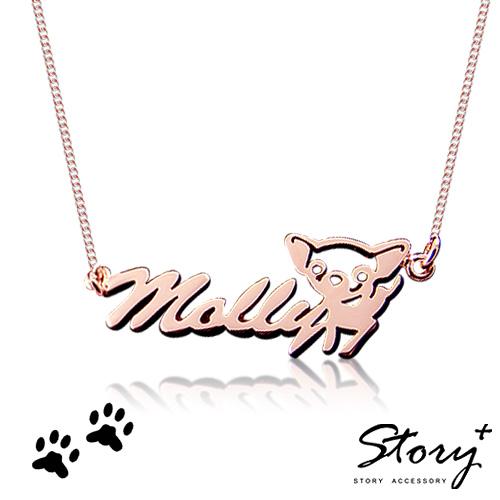 STORY ACCESSORY 故事銀飾 寵物 姓名 訂製款 項鍊