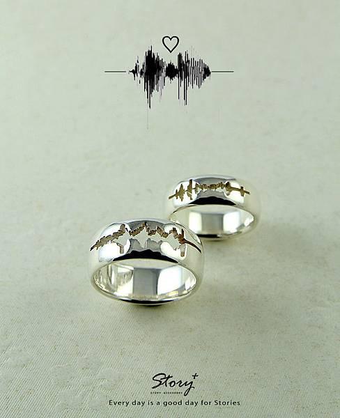 聲紋戒指_2.jpg