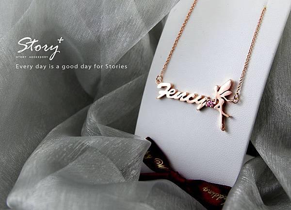 FENCY.jpg