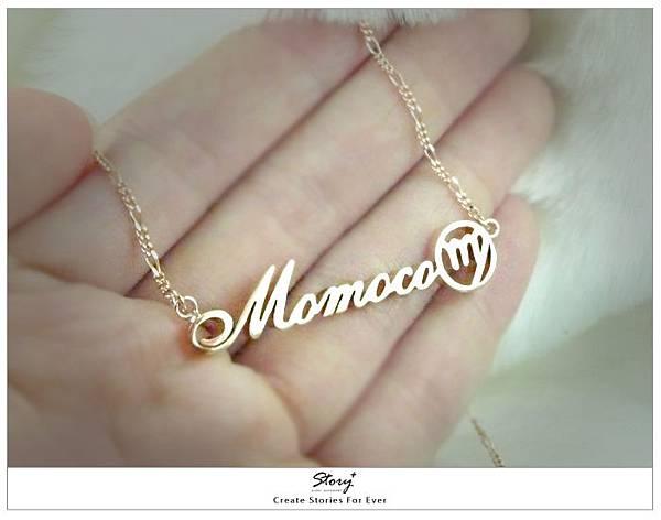 momoco0915_2.jpg