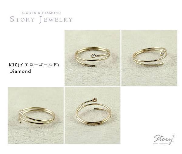 STORY ACCESSORY, 故事銀飾, K金,輕珠寶,10k