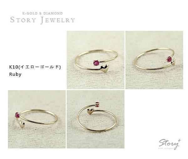 STORY ACCESSORY, 故事銀飾, 10k, K金,輕珠寶,JEWELRY