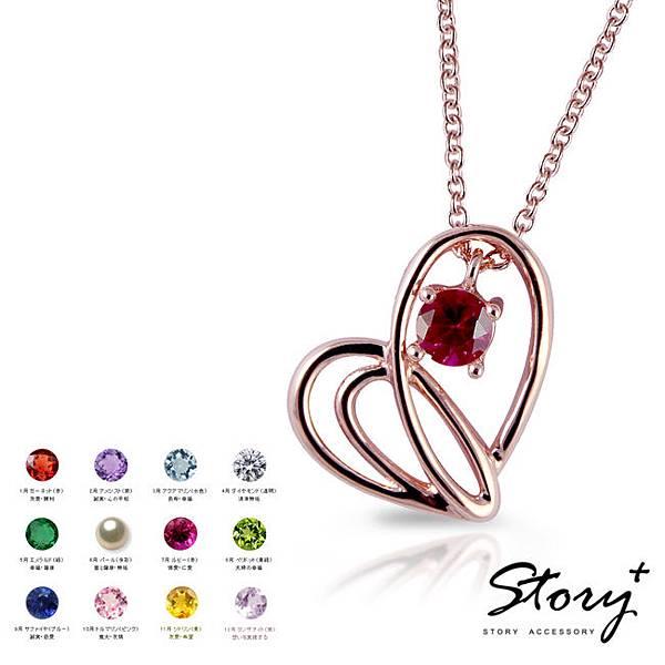 STORY ACCESSORY, 故事銀飾, 925 純銀, 誕生石,生日禮物,守護,壽星,項鍊,手鍊
