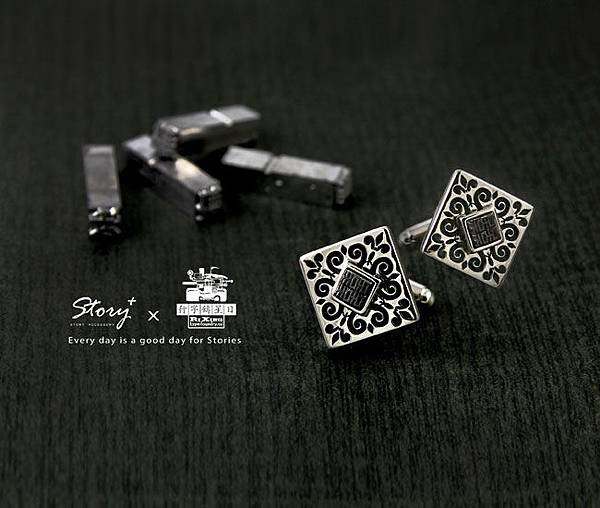 STORY ACCESSORY,故事銀飾,文創珠寶,925純銀,3D列印,銀飾,文創、日星、張介冠、漢字、活版