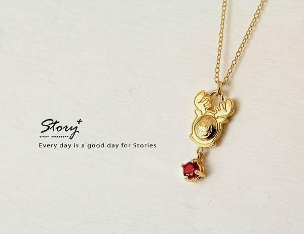 STORY ACCESSORY, 故事銀飾, 925 純銀, 訂做, 字母項鍊,偶像劇,置入,珠寶,銀飾