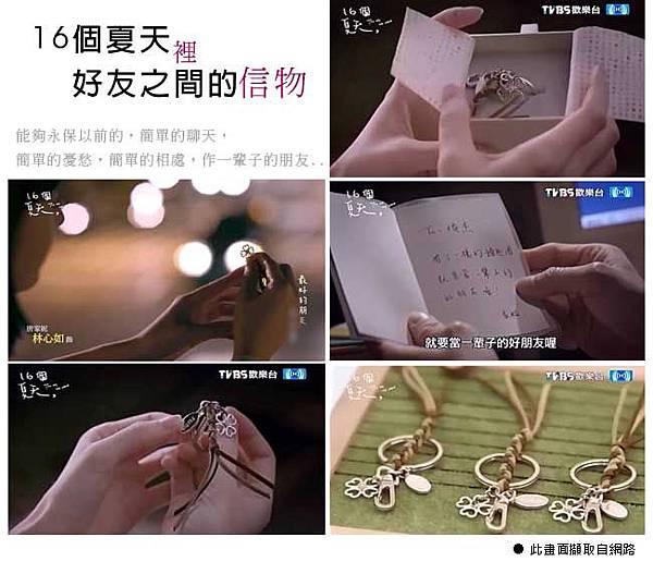 STORY ACCESSORY,故事銀飾,金馬獎,陳建斌,一個勺子,925純銀,珠寶