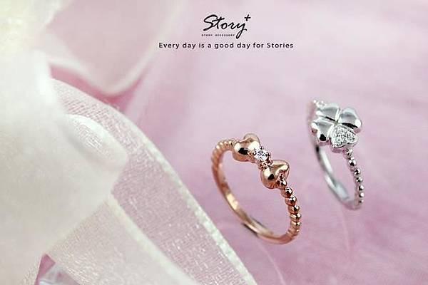 STORY ACCESSORY, 故事銀飾, 925 純銀, 訂做, 字母項鍊,尾戒