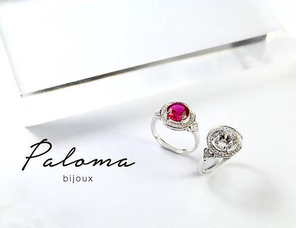 Paloma, bijoux,925 純銀, 項鍊,天然寶石、微鑲、法式、進口、白金銀