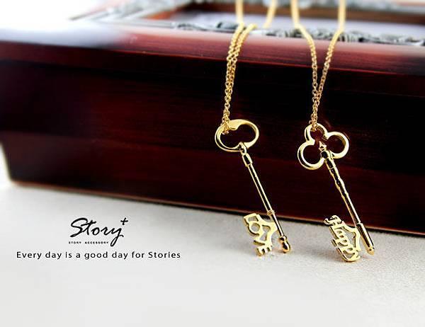 STORY ACCESSORY, 故事銀飾, 925 純銀, 訂做, 字母項鍊,24吋長鍊,鑰匙項鍊, 幸福之鑰,成功之鑰,時間之鑰