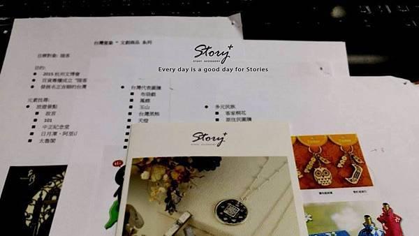 STORY ACCESSORY, 故事銀飾, 925 純銀, 訂做, 字母項鍊, kikilala, Little Twin Stars, 雙星仙子, 三麗鷗, sanrio