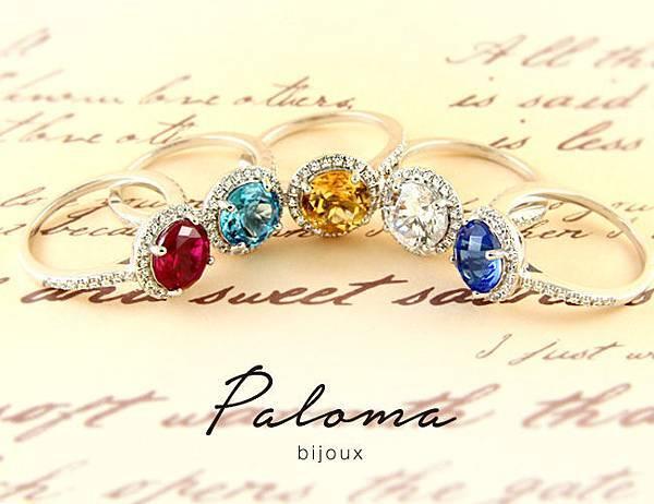 STORY ACCESSORY, 故事銀飾, paloma bijoux,法式珠寶,微鑲,天然寶石,電鍍白金,925純銀