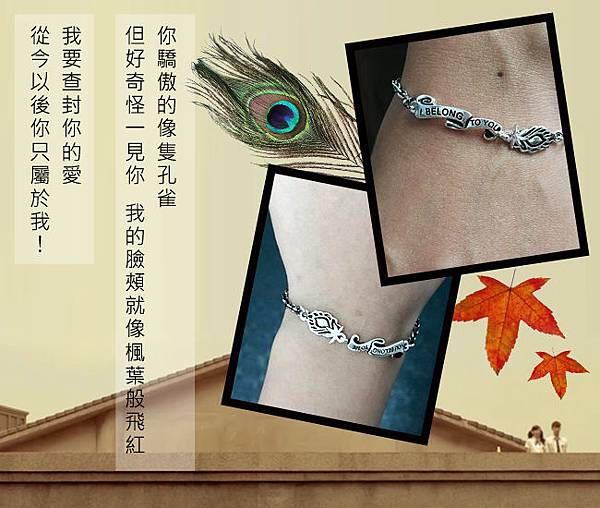 STORY ACCESSORY, 故事銀飾, 終極一班4,古字手鍊,曾沛慈、汪大東,spexial,終極惡女,AND
