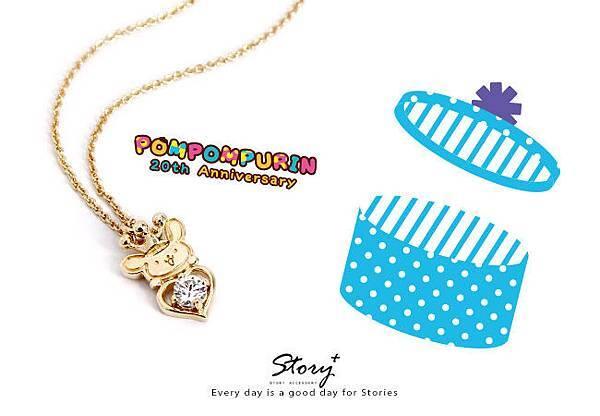 STORY ACCESSORY, 故事銀飾, 925 純銀, 訂做, 字母項鍊, kikilala, Little Twin Stars, 雙星仙子, 三麗鷗, sanrio,布丁狗,pom pom purin