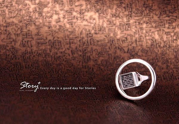 STORY ACCESSORY, 故事銀飾, 日星鑄字行,鉛字,活版印刷,文創珠寶,文創銀飾,