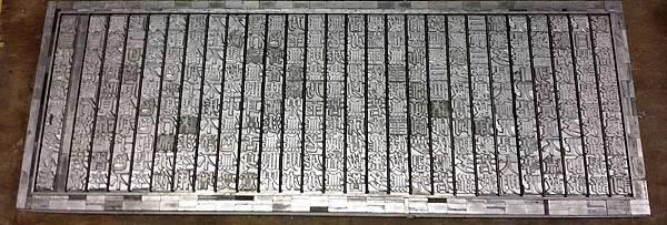 STORY ACCESSORY,故事銀飾,文創珠寶,清世宗,雍正,四爺,925純銀,兢兢業業,項鍊,3D列印,銀飾,穿越,寶璽,花梨木,毛筆,鉛字,日星,畫框,柯文哲,瞿友寧,王小棣,花甲男孩轉大人,植劇場