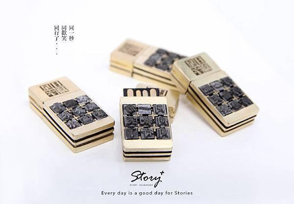 STORY ACCESSORY, 清流文創, 故事銀飾, 匠人, 創意, 設計, 銀飾, 畫框
