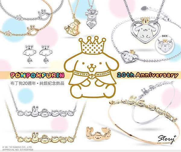 清流文創, STORY ACCESSORY, 故事銀飾, 珠寶,設計師,客製化,銀飾,禮物,三麗鷗,SANRIO,MELODY,My Melody,jewelry,珠寶,銀飾,飾品