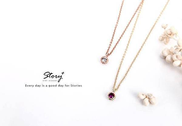 story accessory,故事銀飾