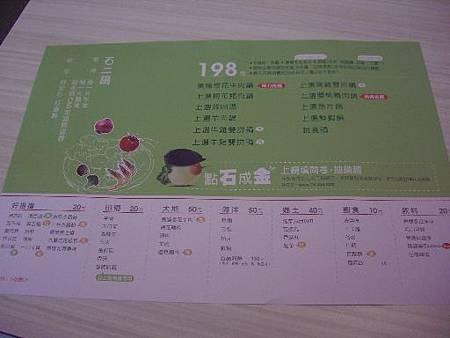 CIMG4872.JPG