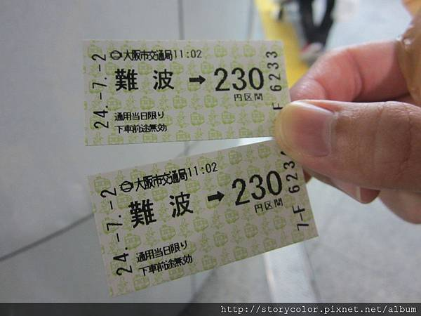 IMG_7389.JPG